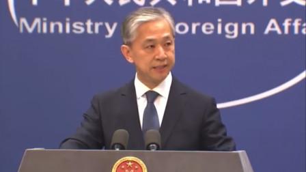 英国驻华大使撰文评论中国媒体环境,外交部第一时间作出回应