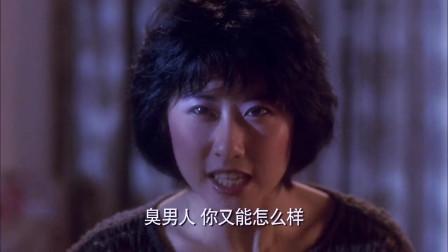 灵气迫人:大师要女鬼离开她的肉体,女鬼不从,大师只能封她五窍