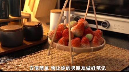 你们早餐都吃什么呀?做一罐草莓酱拌酸奶、吐司都好吃!