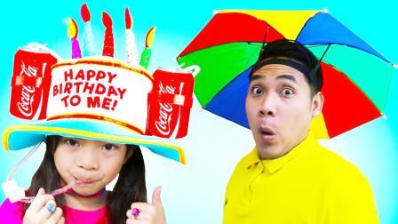 小萝莉过生日,DIY创意蛋糕,爸爸的帽子很魔性