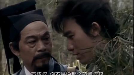 绝代双骄:梁朝伟饰演的小鱼儿,太调皮了,戏耍四大恶人