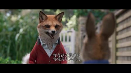 童话改编真人电影《比得兔2》再度提档