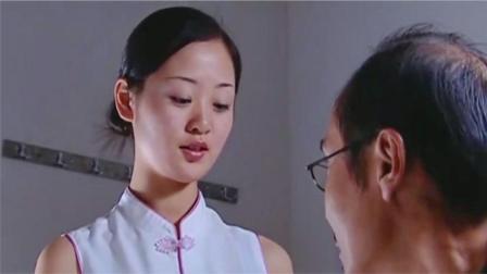 与谁共眠:刘老头真是蛮横无理,姑娘终于不再忍,说得他不好意思