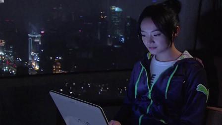 我在1949等你:女主玮玮和好友网聊,这男生怎么也要来上海?