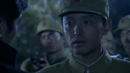 风影:冉华放弃石莉救杨惠,连弟弟都心灰意冷,深夜来刺他