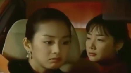 天国的阶梯:友莉误以为诚俊在跟自己说话,却不知是说给静书听的