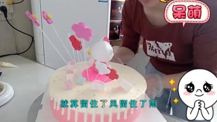 好漂亮的一款KT猫生日蛋糕,粉粉的好漂亮啊,小女孩超爱!