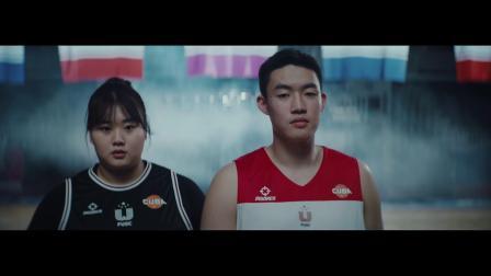 第23届CUBA中国大学生篮球联赛 《耀就现在》CUBA中国大学生篮球联赛主题曲