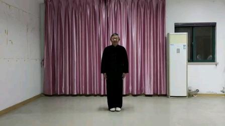 2021江苏省健身气功网络比赛无锡市新吴区江溪街道万一社区冯炳生