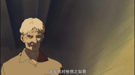 强殖装甲:卷岛被迫成为别人的养子,小小的他承担了太多东西