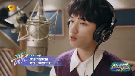 时代少年团新歌《向上吧少年》MV惊喜上线,活力动听