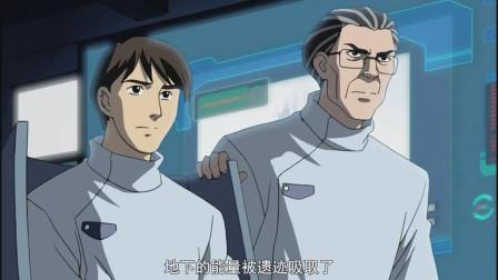 强殖装甲:男主想用遗迹摧毁对手的基地,但却遇见了棘手的问题