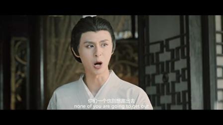 飞天神鼠白玉堂2021 预告片