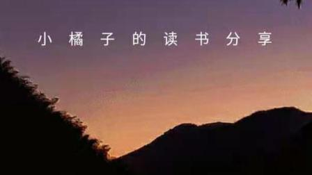 《月亮与六便士》美句分享(二)