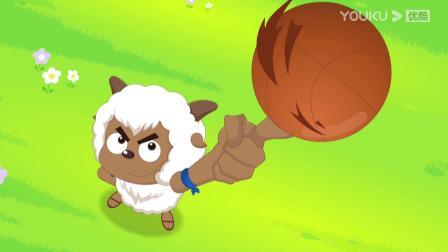 喜羊羊:羊村篮球队正式成立了,羊村却没人愿意和他们组队