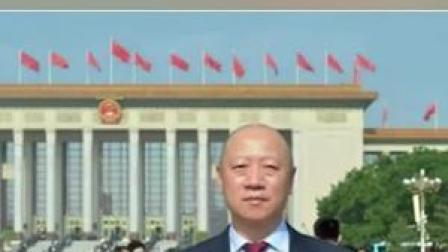 全国代表陈佐东建议,对校外培训教育专项立法!#代表有话说
