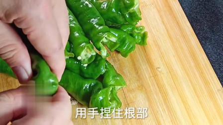 大厨教你虎皮青椒正确做法,好吃不油腻,做法靠谱接地气