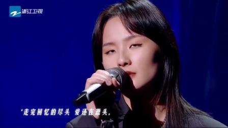 天赐的声音:胡彦斌&张钰琪&小鬼神仙对唱《你不像她》,太动听