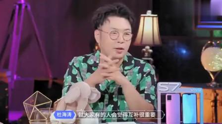 """心动的信号3:杨超越""""岔开话题聊天""""法很奏效,张翰被怼也无力反驳"""
