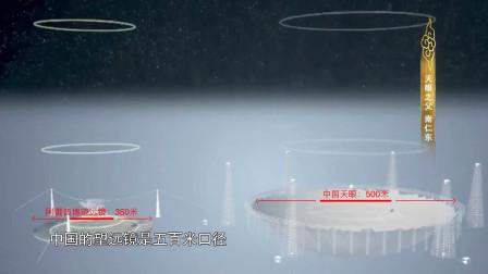 """南仁东在建设""""中国天眼""""时竟拒接亲人电话,其中有何隐情 家事"""