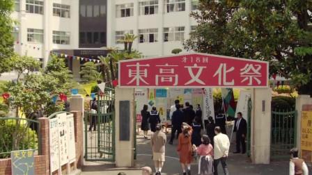 坂道上的阿波罗 :学校文化节开始了,太郎的摇滚乐队受到了欢迎