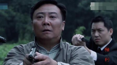 独刺:叛徒拿着抗联,刚准备接头,就被队长一枪崩了!