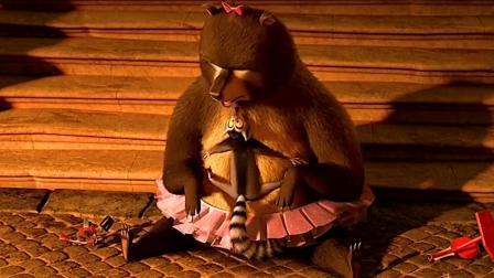 《马达加斯加》01:再说三遍是谁摊上事了?