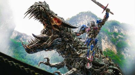 擎天柱获得星辰剑,征服远古变形金刚,成为自己的恐龙坐骑