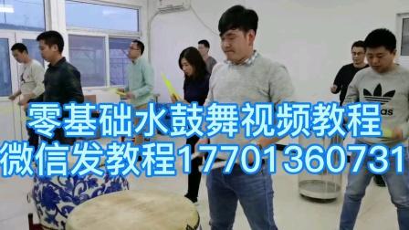 公司年会节目鼓舞中国龙教学视频分解动作