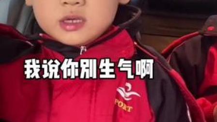 3月11日,#长春 一萌娃不想上培训班,这样跟妈妈讲道理😂 你们猜结局是啥……