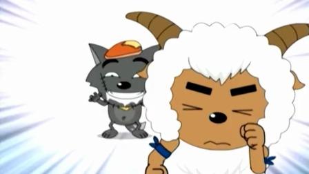 喜羊羊与灰太狼131:什么溶解液能把石头变成玻璃