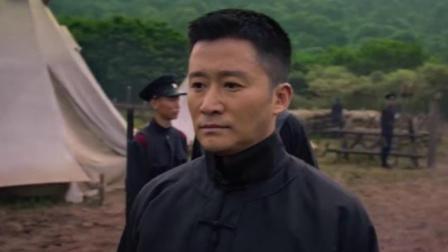 危城:吴京没救出少帅,手下建议直接抢人,没玩够他是不会回来的