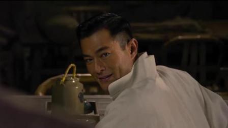 危城:店老板当着客人的面骂曹少璘,殊不知他口中的混蛋就在眼前