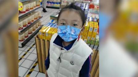 爸爸奖励8岁女儿30秒超市购物,不料女儿挑选的东西太意外