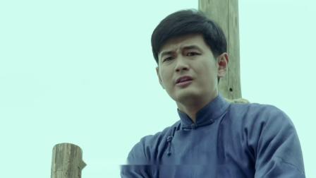 喋血长江:爱人被人抓去当了姨太太,不争,爸爸及时出现阻拦