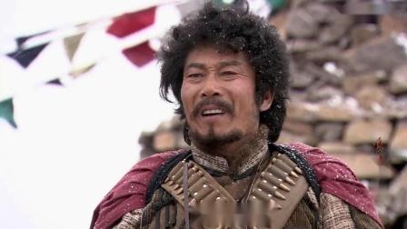 嘎达梅林:万万没想到,嘎达还能和王爷见面,俩人竟没发生争吵