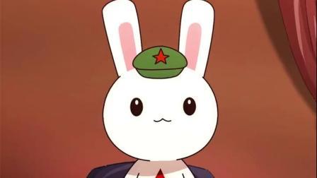 那年那兔那些事4:那年鹰酱强势登场种花家的兔子背井离乡去高丽