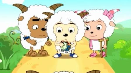 喜羊羊与灰太狼213:时光闹钟居然还可以治病