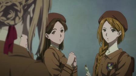 紫罗兰永恒花园03:你会被她掰弯嘛