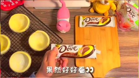 会拉丝的巧克力爆浆蛋挞,简单好吃