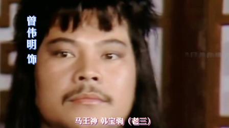盘点:金庸武侠最强组合排行榜,江南七怪排第八!谁是第一