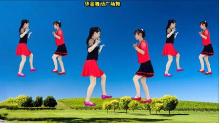 最新双人对跳健身舞《吉祥》喜庆歌曲祝您好运一整年