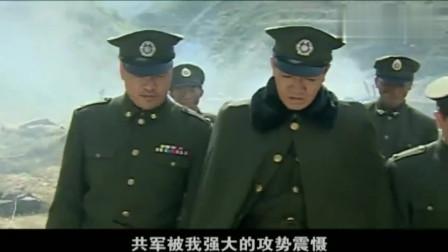 我军撤下第二道防线,张灵甫识破增灶之法,欲乘胜追击直取临沂