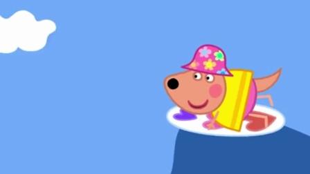 小猪佩奇第七季11:水和天都是蓝的,浪花翻滚荡起了白色的泡沫