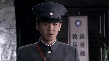 雳剑:严颂声受命赶往前线作战,还将蒋介石赐的中正剑伴他随行!