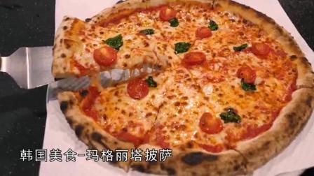 韩国美食:玛格丽塔披萨,抹上辣酱再添加芝士和番茄,味道让人赞不绝口