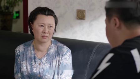 乡爱:金凤求永强搬回家,结果他反应让人心寒:儿大不由娘啊!