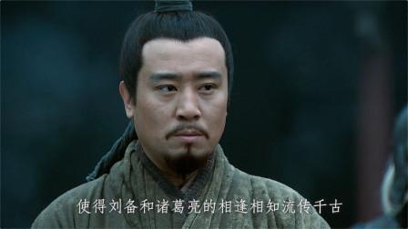 诸葛亮既然有经天纬地之才,为何选择了穷途末路的刘备?
