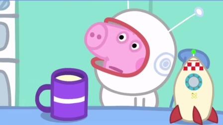 小猪佩奇52:一起过夜