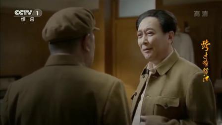 跨过鸭绿江:决定出兵朝鲜半岛,由挂帅。